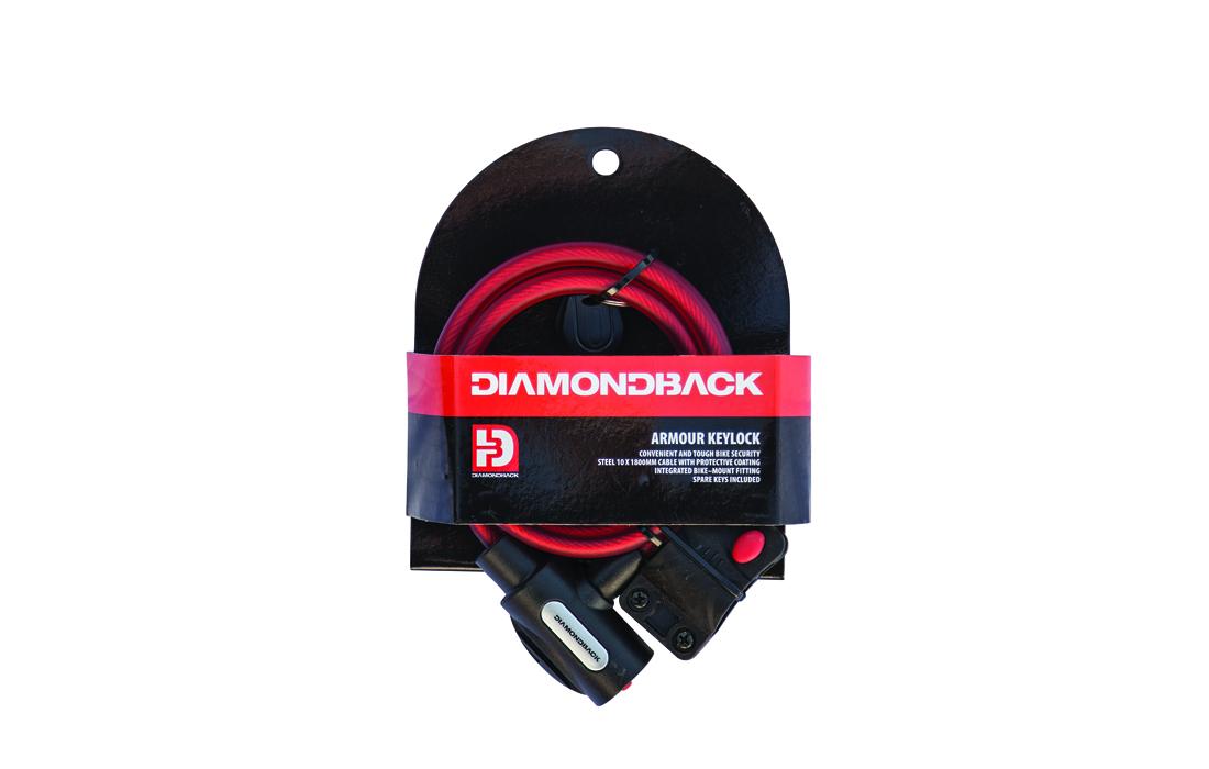DB_Lock_Armour-Key-Lock_1100x700